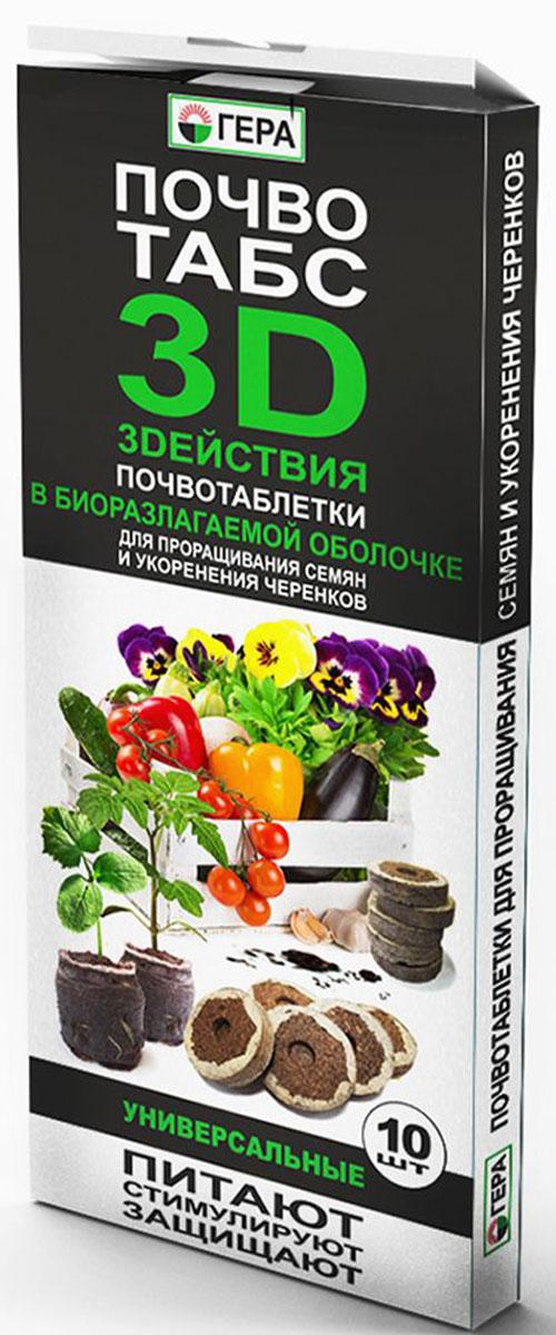 Таблетки для проращивания семян Гера Универсальные, в биоразлагаемой оболочке, 62 г х 10 шт220012Почвотаблетки Гера Универсальные для проращивания семян и укоренения черенков, изготовлены в биоразлагаемой оболочке.Преимущества использования почвотаблеток:Каждая почвотаблетка содержит все необходимые для молодых растений питательные вещества, стимуляторы роста и антибактериальные компоненты.Максимальная всхожесть семян, существенно сокращает траты на посевной материал.Семена не нужно замачивать, можно сразу сажать в почвотаблетку.Экономит площадь при выращивании рассады на подоконнике.Повышенная влагоемкость почвосмеси, экономит ваше время на поливы.Благодаря специальной оболочке и повышенному воздухо- и влагообмену формируется развитая корневая система.Пересадка происходит быстро и без стрессадля растений.Очень удобно хранить и просто использовать.Состав: смесь торфов различной степени разложения, комплексное минеральное удобрение, мука известняковая (доломитовая), биофунгицид (биокомплекс БГУ), бумага биоразлагаемая.Массовая доля питательных веществ не менее мг/л: азот (N) - 200,0; фосфор (P205) - 200,0; калий (K20) - 200,0; микроэлементы (присутствие) - бор, молибден, марганец, цинк, медь, кобальт, железо.Меры предосторожности при применении: при работе соблюдать общие требования безопасности и правила личной гигиены, пользоваться резиновыми перчатками.