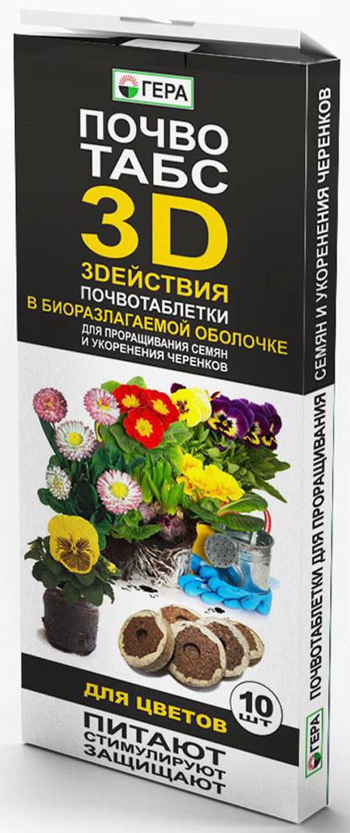"""Почвотаблетки Гера """"Для цветов"""" для проращивания семян и укоренения черенков, изготовлены  в биоразлагаемой оболочке.Преимущества использования почвотаблеток: Каждая почвотаблетка содержит все необходимые для молодых растений питательные  вещества, стимуляторы роста и антибактериальные компоненты. Максимальная всхожесть семян, существенно сокращает траты на посевной материал. Семена не нужно замачивать, можно сразу сажать в почвотаблетку. Экономит площадь при выращивании рассады на подоконнике. Повышенная влагоемкость почвосмеси, экономит ваше время на поливы. Благодаря специальной оболочке и повышенному воздухо- и влагообмену формируется  развитая корневая система. Пересадка происходит быстро и без стресса  для растений. Очень удобно хранить и просто использовать. Состав: смесь торфов различной степени разложения, комплексное минеральное удобрение, мука  известняковая (доломитовая), биофунгицид (биокомплекс БГУ), бумага биоразлагаемая. Массовая доля питательных веществ не менее мг/л: азот (N) - 200,0; фосфор (P205) - 200,0; калий  (K20) - 200,0; микроэлементы (присутствие) - бор, молибден, марганец, цинк, медь, кобальт,  железо. Меры предосторожности при применении: при работе соблюдать общие требования безопасности  и правила личной гигиены, пользоваться резиновыми перчатками."""