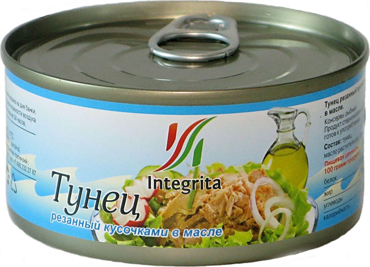 Integrita тунец резанный кусочками в масле, 185 гМС-00001806Приготовлен из мяса молодого тунца. Отличается нежным цветом и приятным вкусом. Идеален для приготовления салатов, закусок, горячих бутербродов и других вкусных блюд.