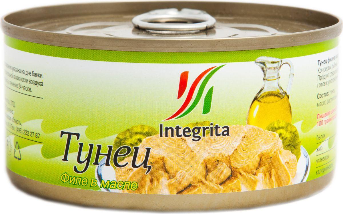 Integrita тунец филе в масле, 185 гМС-00001027Приготовлен из мяса молодого тунца. Отличается нежным цветом и приятным вкусом. Идеален для приготовления салатов, закусок, горячих бутербродов и других вкусных блюд.