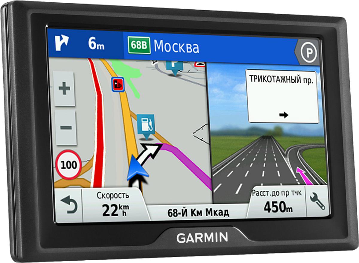 Garmin Drive 50 RU LMT, Black автомобильный навигаторDrive 50 RU LMT