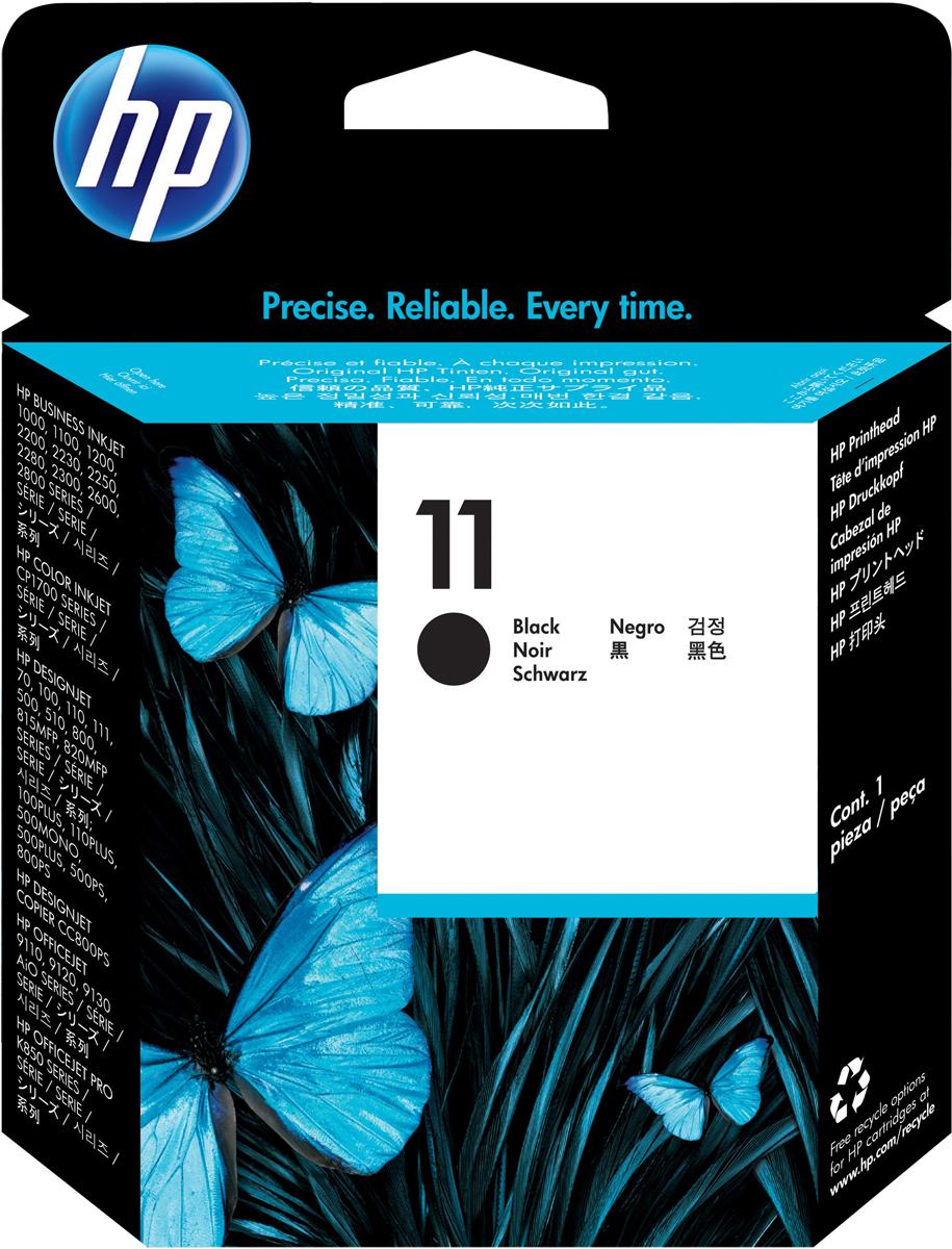HP C4810A (№ 11), Black печатающая головка для DesignJet 111/510/ DJ 2200/2250C4810A