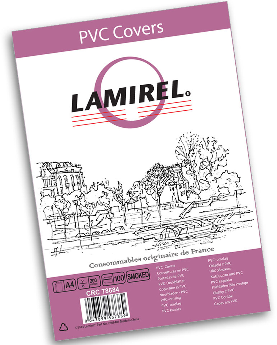Lamirel LA-78684 Transparent A4, Smoky обложка для переплета (100 шт) lamirel la 61617 lamirel