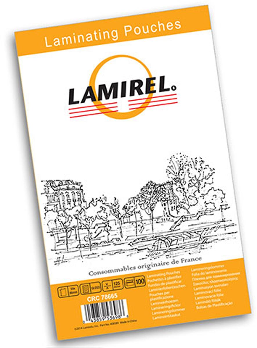 Lamirel LA-78665 54 x 86 мм пленка для ламинирования, 125 мкм (100 шт)LA-78665Пакетная пленка Lamirel предназначена для защиты документов от нежелательных внешних воздействий. Обеспечивает улучшенную защиту от грязи, пыли, влаги. Документ дополнительно получает жесткость на изгиб и защиту от механического воздействия и потертостей. Идеально подходит для интенсивной эксплуатации.Глянцевое покрытие улучшает внешний вид документа: краски становятся глубже, ярче и контрастнее. Пленка для ламинирования Lamirel поставляется по 100 шт. в фирменной цветной упаковке.