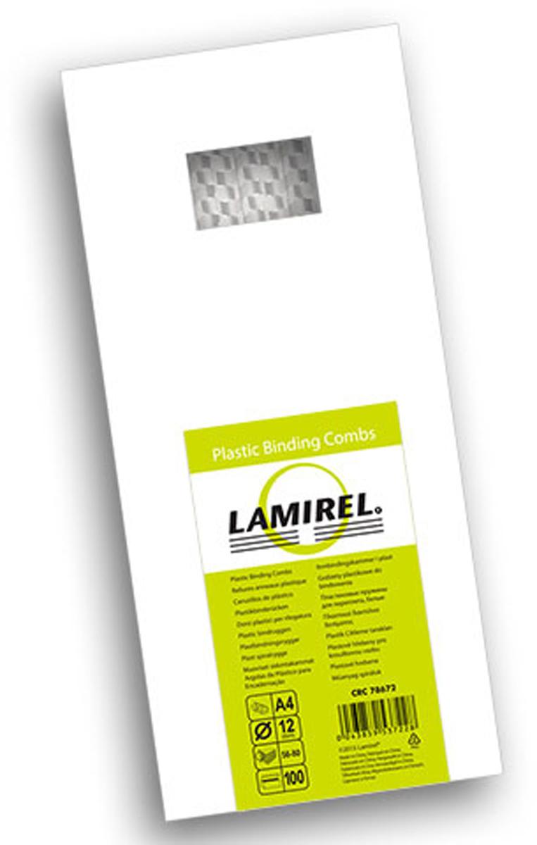 Lamirel LA-78672, White пружина для переплета, 12 мм (100 шт)LA-78672Пластиковая пружина Lamirel предназначена для переплета документа. Пружина надежно удерживает листы в переплете благодаря изготовлению из высококачественного пластика. Подходит для многократного использования.