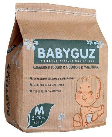 BabyGuz Подгузники детские одноразовые BabyGuz М 5-10 кг 20 шт -  Подгузники и пеленки