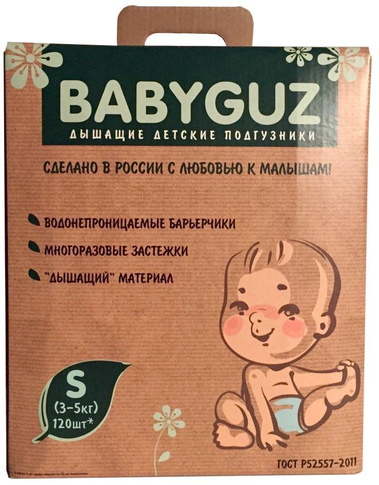 BabyGuz Подгузники детские одноразовые BabyGuz S 3-5 кг 120 шт -  Подгузники и пеленки
