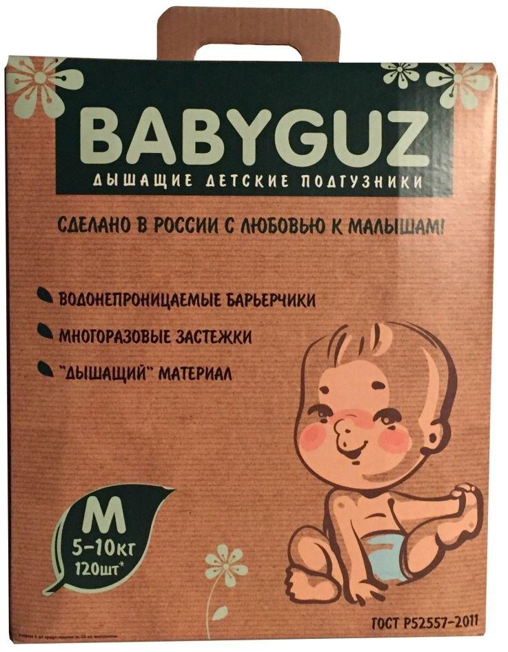BabyGuz Подгузники детские одноразовые BabyGuz M 5-10 кг 120 шт -  Подгузники и пеленки