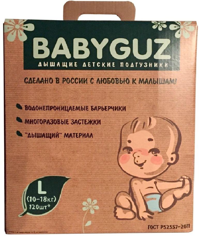 BabyGuz Подгузники детские одноразовые BabyGuz L 10-18 кг 120 шт -  Подгузники и пеленки