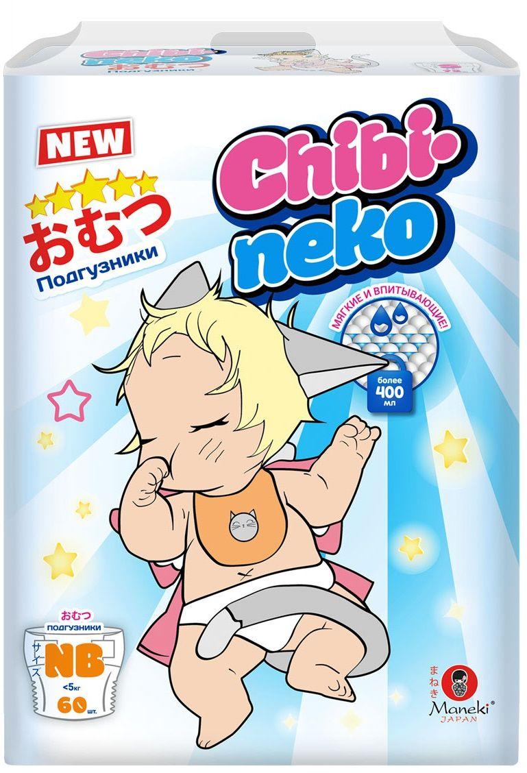 Maneki Подгузники детские одноразовые Chibi-Neko размер NB 0-5 кг 60 шт аксессуары для косплея neko cosplay