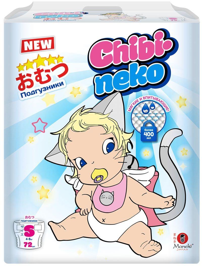 Maneki Подгузники детские одноразовые Chibi-Neko размер S 4-8 кг 72 шт -  Подгузники и пеленки