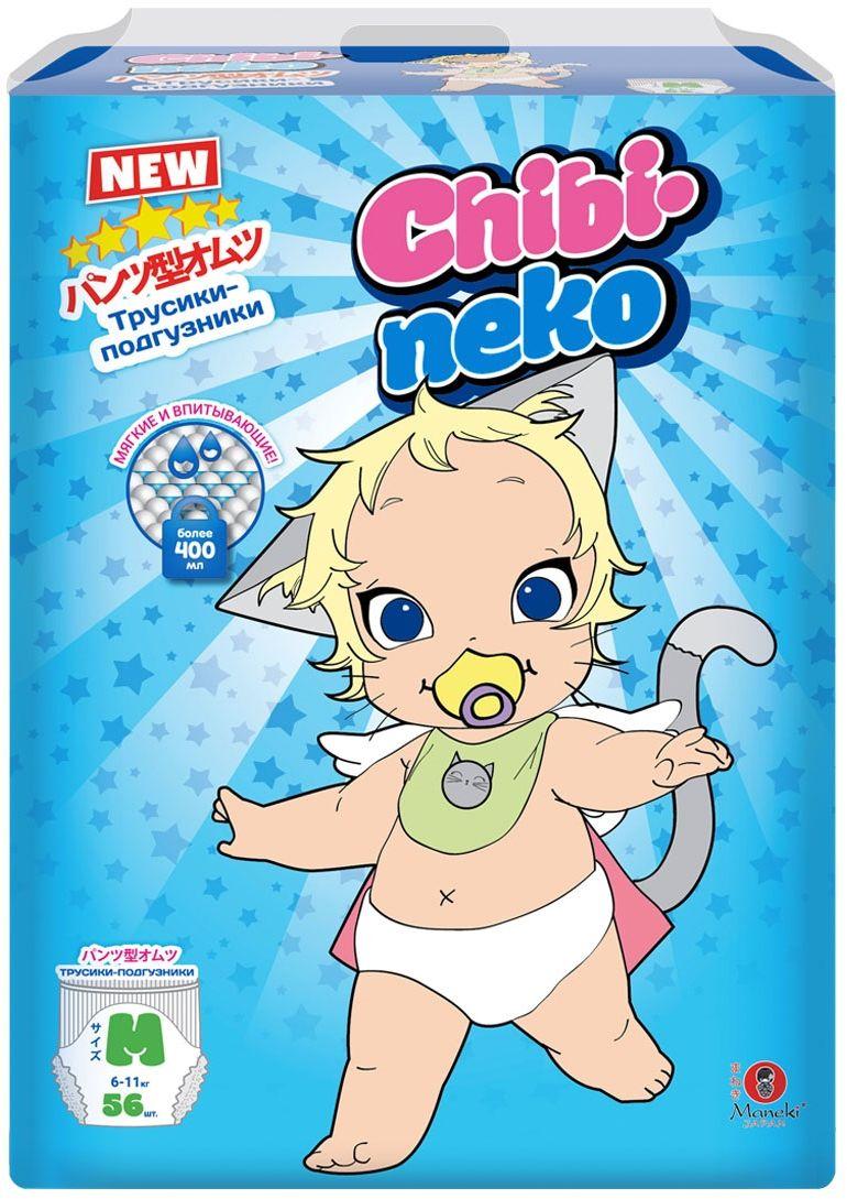 Maneki Подгузники-трусики детские одноразовые Chibi-Neko размер M 6-11 кг 56 шт аксессуары для косплея neko cosplay