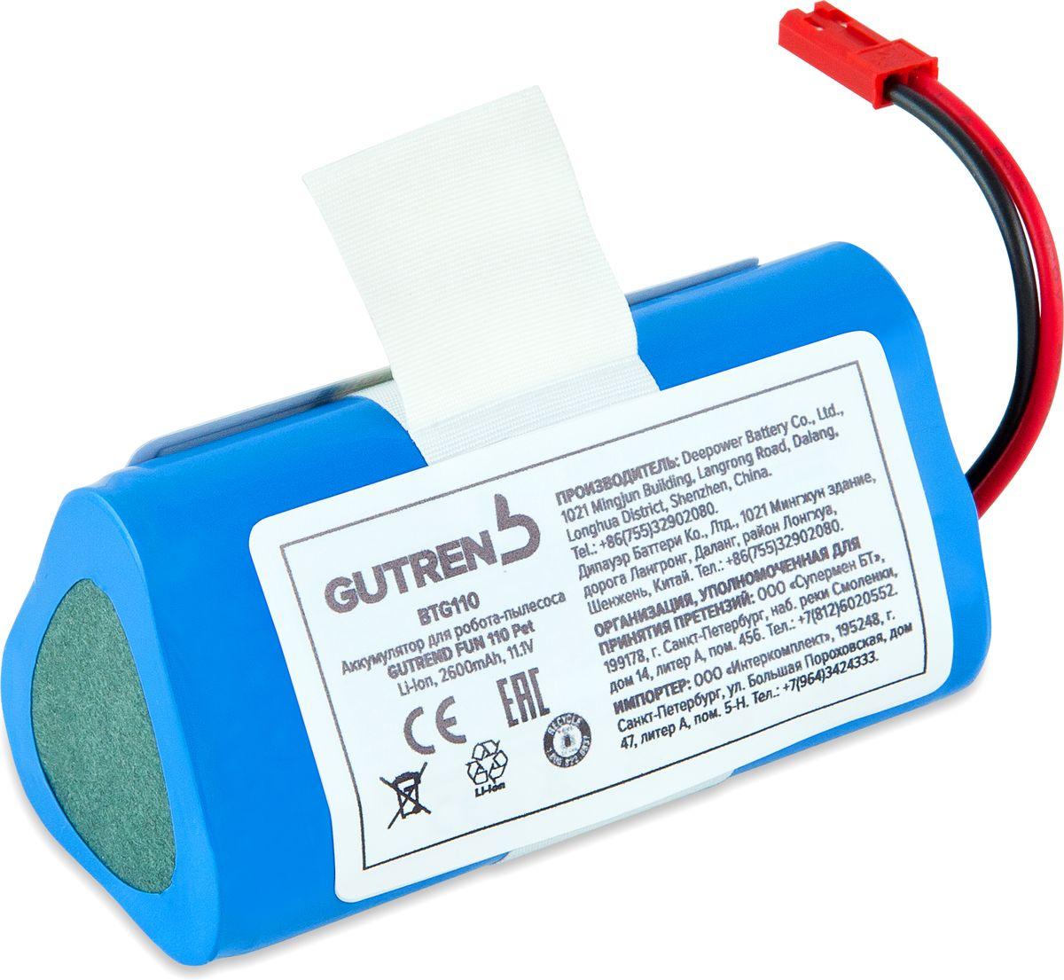 Gutrend BTG110 аккумуляторная батарея для Fun 110 PetBTG110Gutrend BTG110 - надежная оригинальная аккумуляторная батарея типа Li-Ion емкостью 2600 мАч для популярного робота-пылесоса Fun 110 Pet.