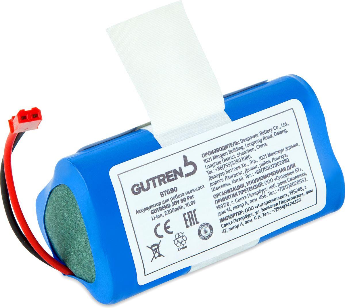 Gutrend BTG90 аккумуляторная батарея для Joy 90 PetBTG90Gutrend BTG90 - надежная оригинальная аккумуляторная батарея типа Li-Ion емкостью 2200 мАч для популярного робота-пылесоса Joy 90 Pet.