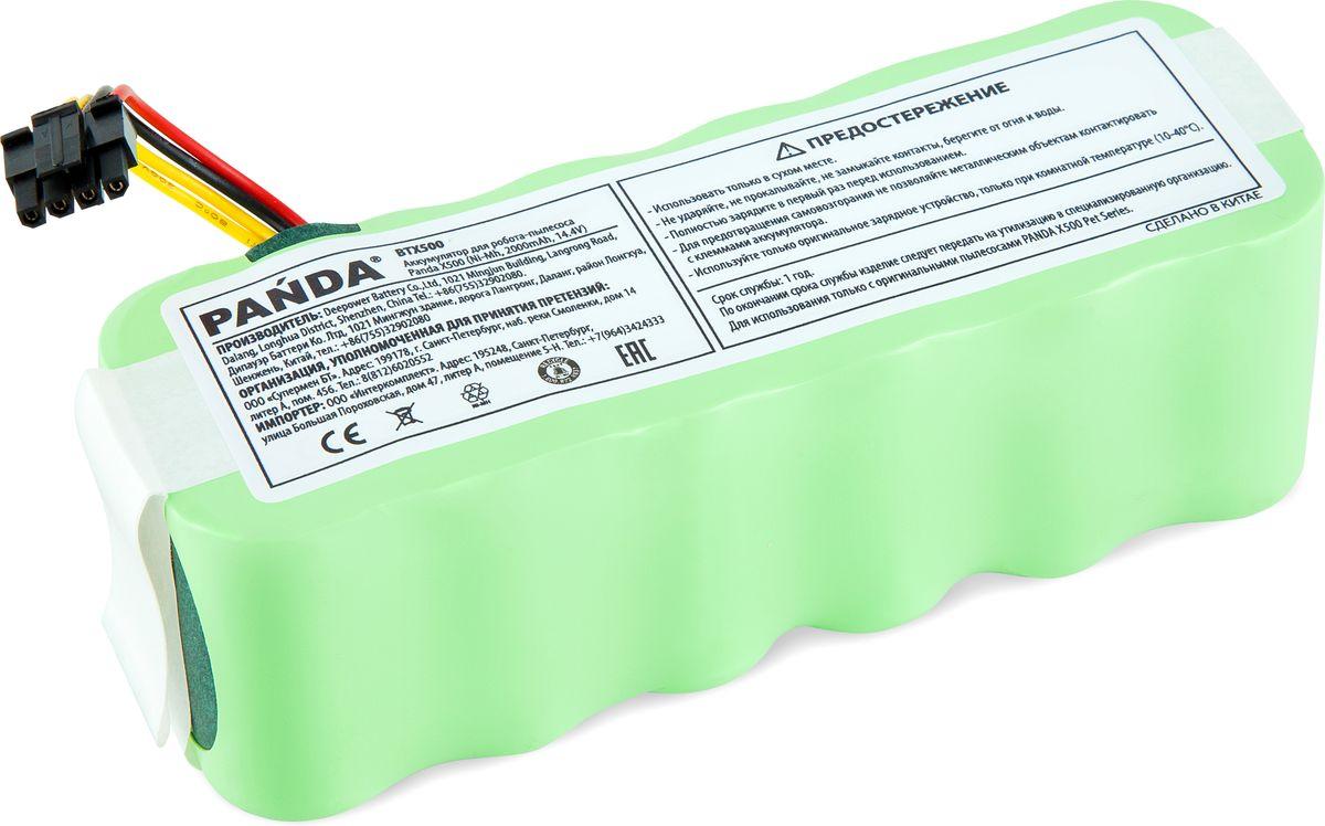 Panda BTX500 аккумуляторная батарея для X500 горячая нет газ usb электронная аккумуляторная батарея непламено прикуривателя белый