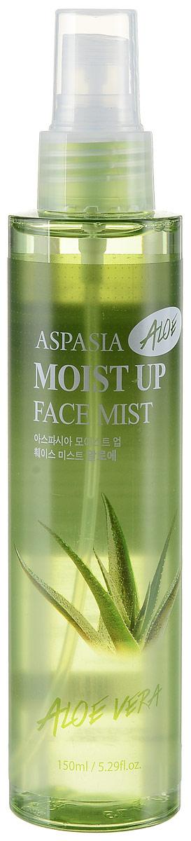 Aspasia Тоник-спрей для лица, алоэ, 150 мл287201Экстракт листьев алоэ-вера способствует заживлению, снимает раздражения и успокаивает кожу. Экстракт лотоса оказывает глубоко увлажняющее действие, смягчает и ухаживает. Рекомендовано использовать в момент, когда необходимо дополнительное увлажнение, либо в качестве замены увлажняющему крему в летний период. Способ использования: Распылить на расстоянии около 20 см от лица, избегая попадания в глаза. Может использоваться поверх косметических средств.