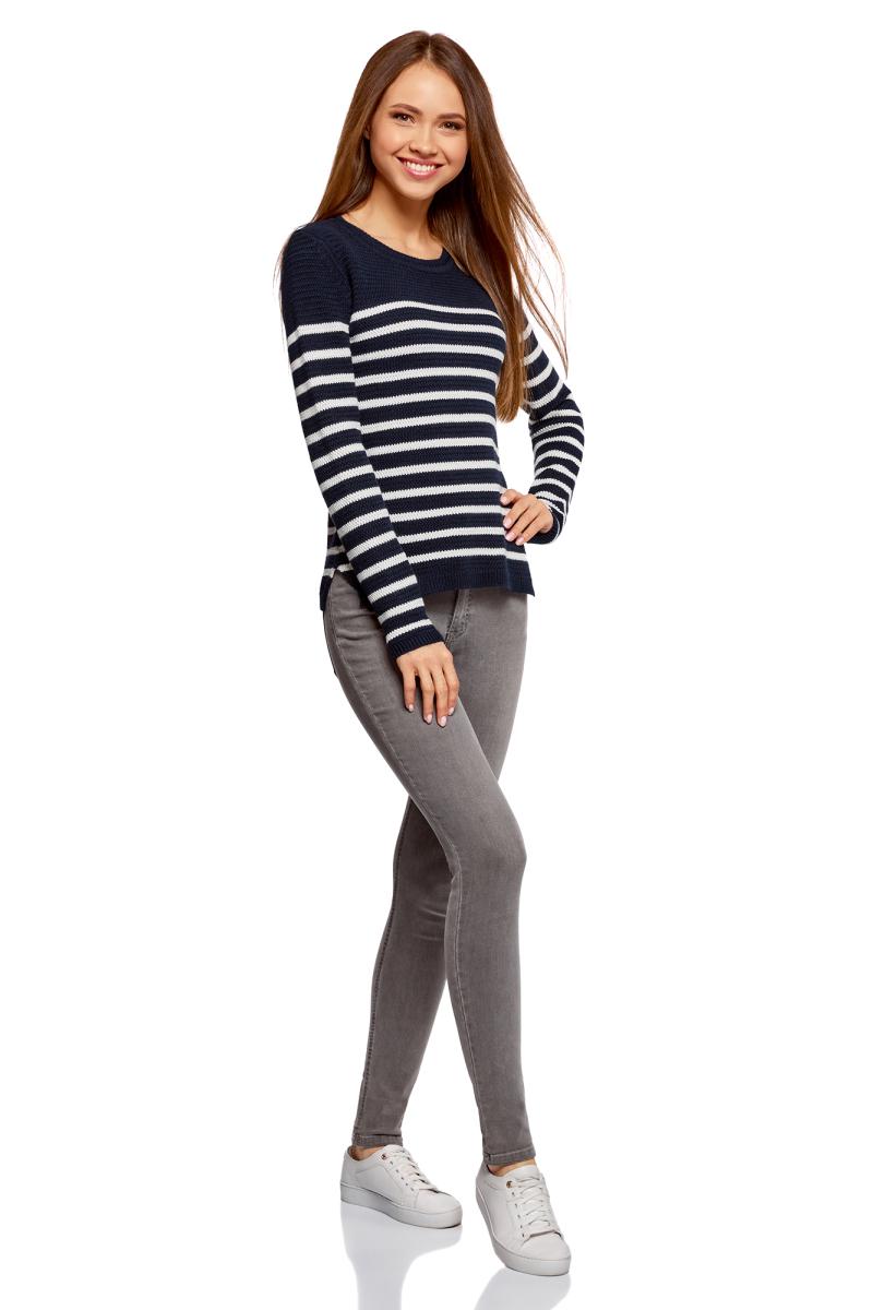 Джемпер женский oodji Ultra, цвет: темно-синий, белый, полоски. 63807314/47067/7910S. Размер S (44)63807314/47067/7910S