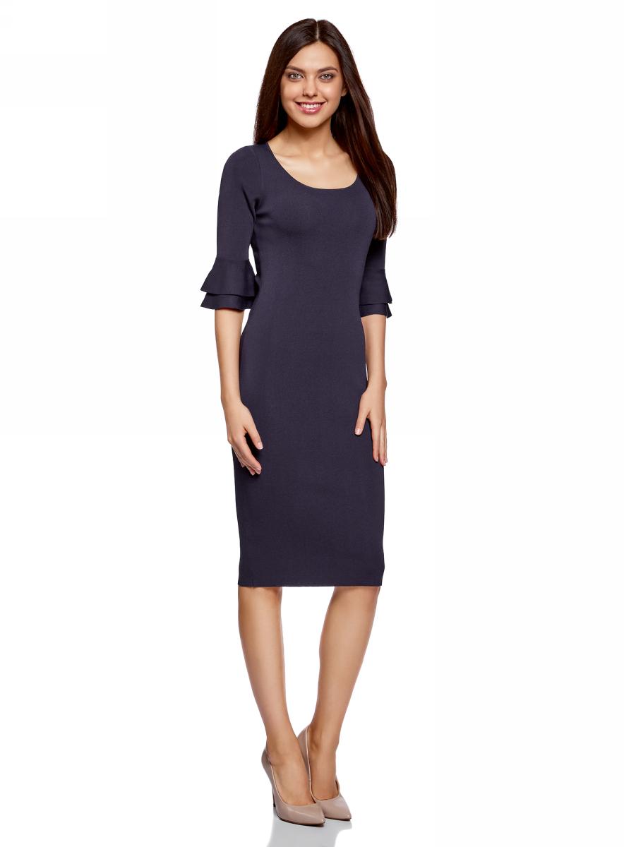 Платье oodji Ultra, цвет: фиолетовый. 63912224/47002/8800N. Размер XL (50) магнитола пионер 8800