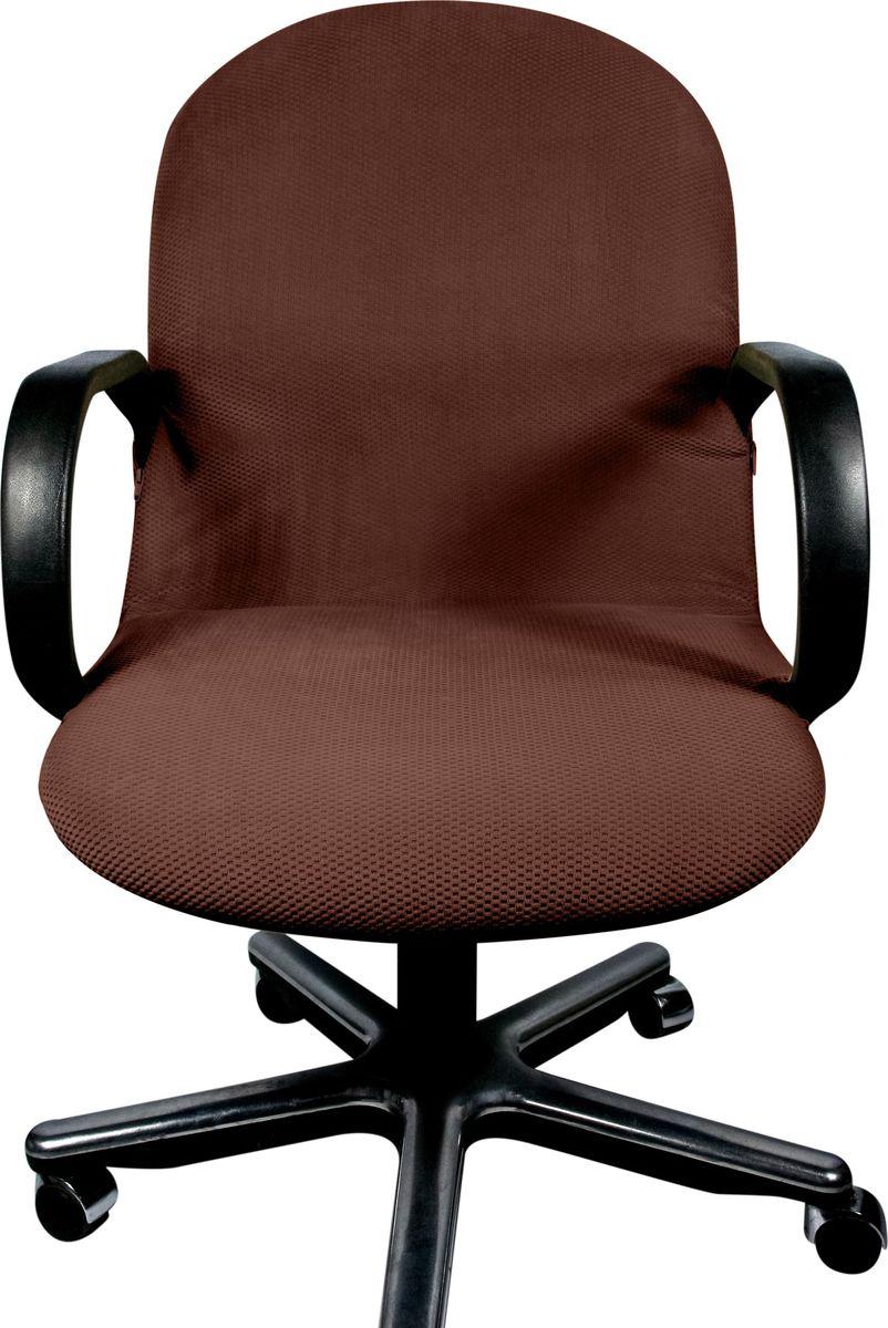 Чехол на компьютерное кресло Медежда Бирмингем, цвет: шоколадный1410031111002Чехол на компьютерное кресло Медежда Бирмингем изготовлен из 100% полиэстера. Еслиобивка компьютерного кресла потерлась, испачкалась и нуждается в ремонте, то чехол будетлучшим решением. Он легко и быстро одевается, стирается в стиральной машине.Чехлы на мебель Медежда универсальны и подходят на большинство моделей мебели. Крометого, изделие украсит вашу гостиную и создаст комфорт и уют в доме.