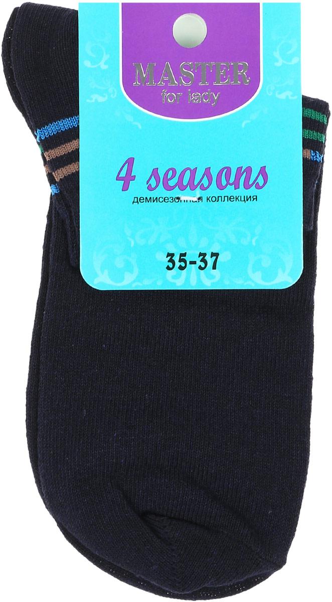 Носки женские Master Socks, цвет: темно-синий. 55902. Размер 2355902Удобные носки Master Socks, изготовленные из высококачественного комбинированного материала с хлопковой основой, очень мягкие и приятные на ощупь, позволяют коже дышать.Эластичная резинка плотно облегает ногу, не сдавливая ее, обеспечивая комфорт и удобство. Носки с паголенком классической длины. Практичные и комфортные носки великолепно подойдут к любой вашей обуви.