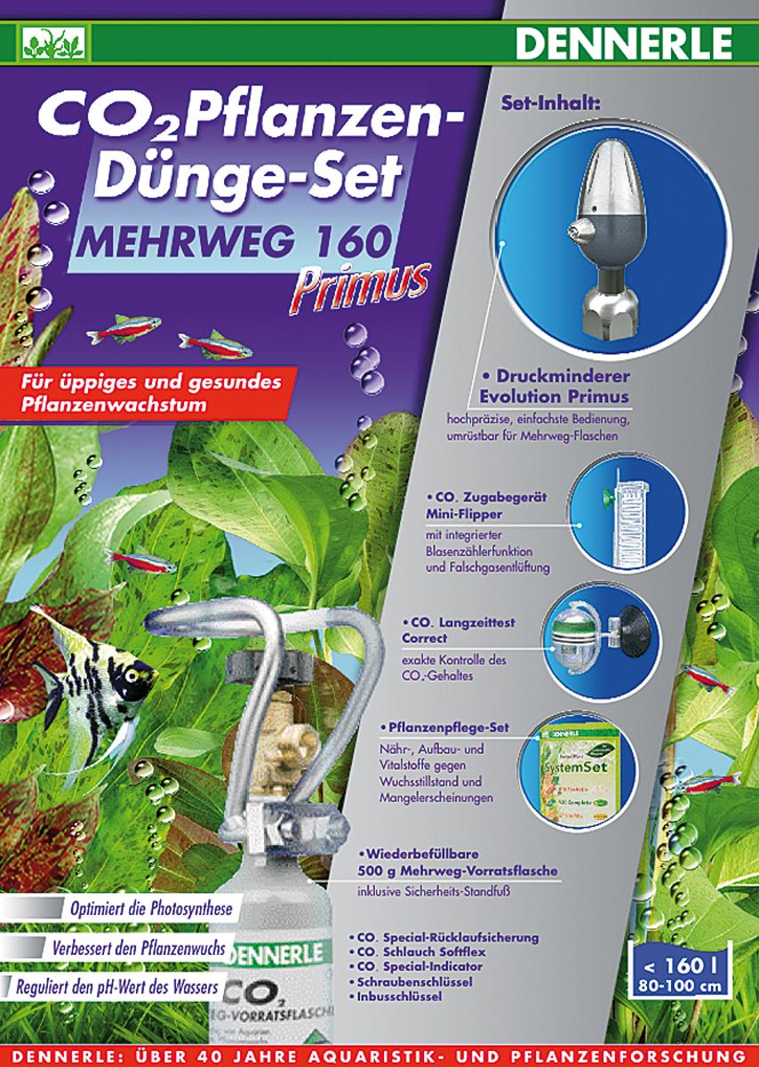 Установка для подачи СО2 в аквариум Dennerle  Mehrweg 160 Primus  - Аксессуары для аквариумов