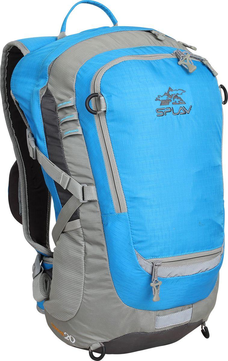 Рюкзак туристический Сплав Valen, цвет: серый, голубой, 20 л5030800Легкий функциональный рюкзак Сплав Valen, изготовленный из Polyester 600D / Nylon Oxford 150D R/S в спортивном стиле, отлично подойдет для туризма.Спинка выполнена с интегрированным, упругим стальным каркасом, который обеспечивает отличную вентиляцию и дает необходимую жесткость конструкции.Фронтальный карман с простой внутренней организацией.Объемные боковые карманы изготовлены из эластичной сетки.Небольшой карман на лямке рюкзака.Рюкзак дополнен светоотражающими элементами.Ячейки для развески скального снаряжения.Снизу имеется карман с выкидной сеткой, из которой можно сформировать карман-краб, предназначенный для переноски шлема и других предметов. Фиксируется на крючках по бокам фронтальной части рюкзака.Возможна установка питьевой системы (в комплект не входит!).Накидка от дождя хранится в кармане на дне рюкзака.Объем: 20 л.Вес: 0,82 кг.Что взять с собой в поход?. Статья OZON Гид