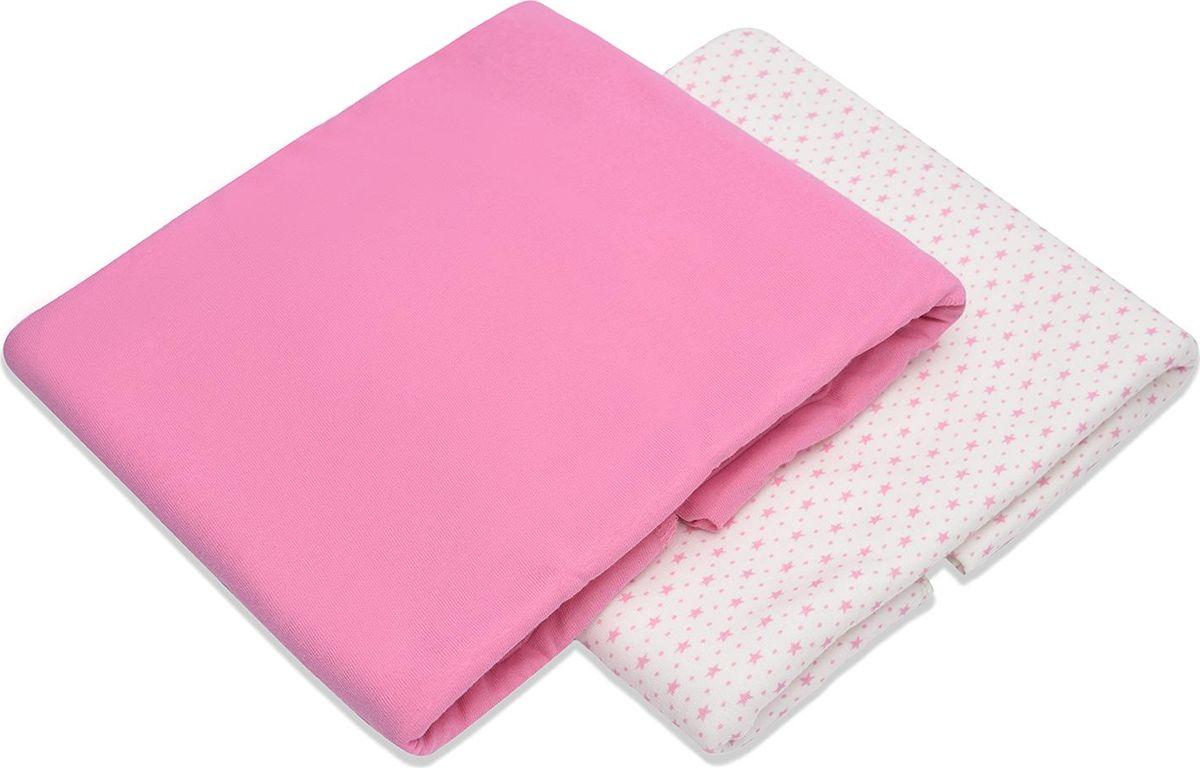 Pecorella Комплект пеленок Sweet Pink цвет розовый 2 шт пеленки pecorella комплект пеленок perfect 120 х 90 3 шт