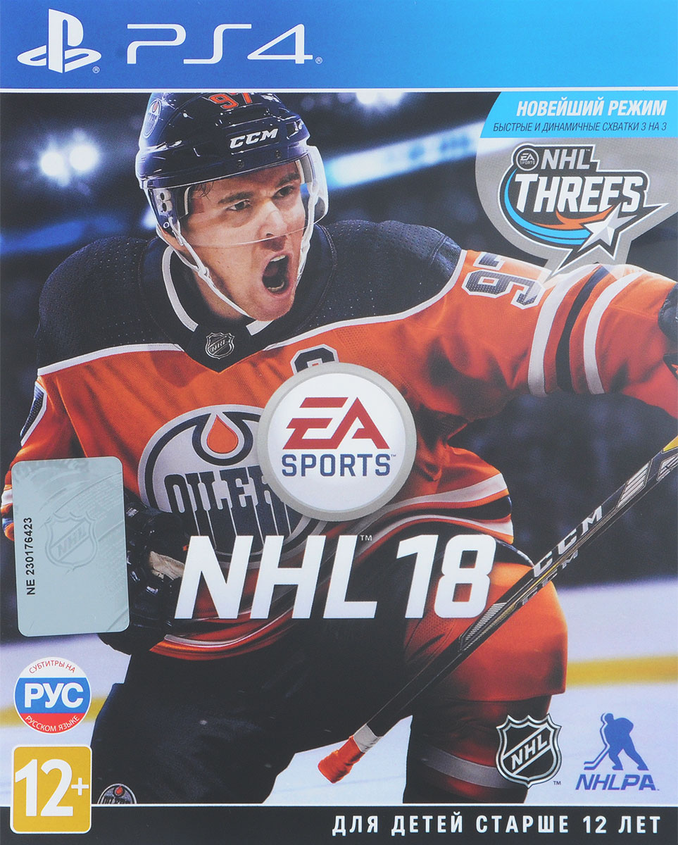 Zakazat.ru NHL 18 (PS4)