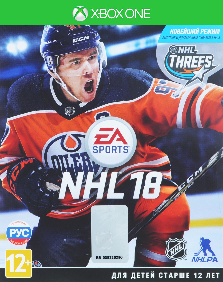 Zakazat.ru NHL 18 (Xbox One)