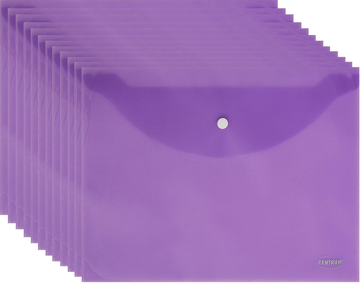 Centrum Папка-конверт на кнопке цвет фиолетовый 12 шт