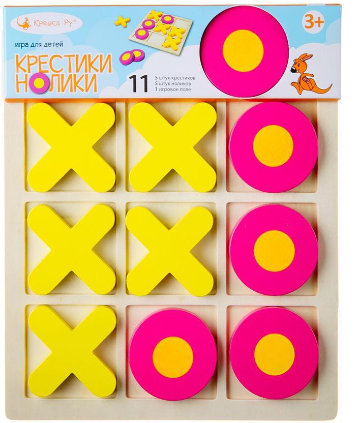 Крошка Ру Обучающая игра Крестики-Нолики авито ру частный дом в г альметьевске