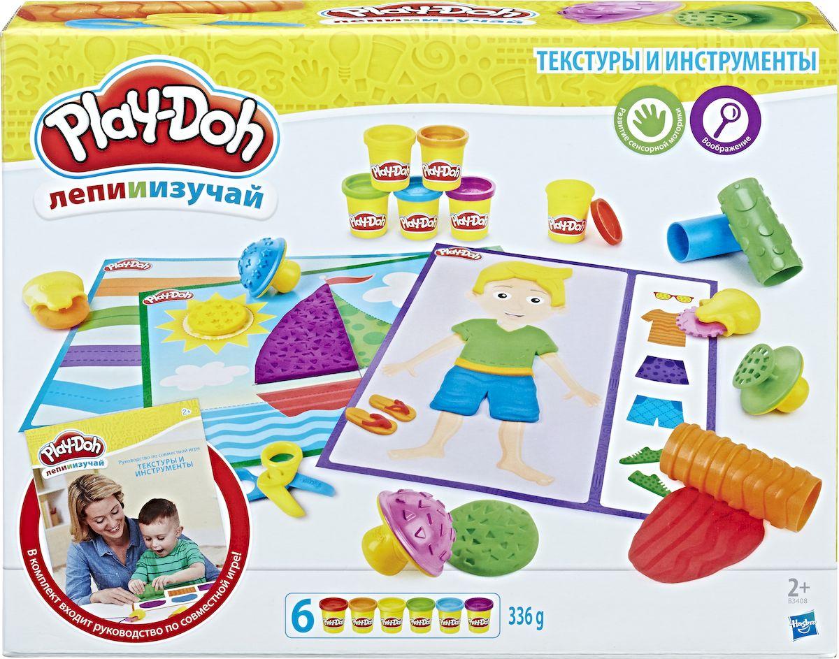 Play-Doh Набор для лепки Текстуры и Инструменты -  Пластилин