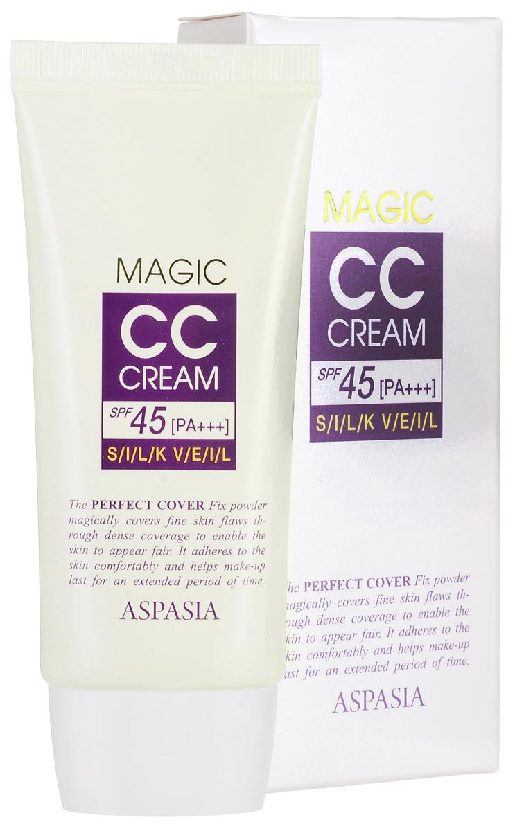 Aspasia Magic СС-крем SPF 45+/PA+++285580Создает шелковое покрытие на поверхности кожи, увлажняет и питает в течение всего дня. Содержит высокий уровень защиты от УФ-лучей, защищает от нежелатедьной пигментации и потери влаги. Подстраивается под тон кожи.