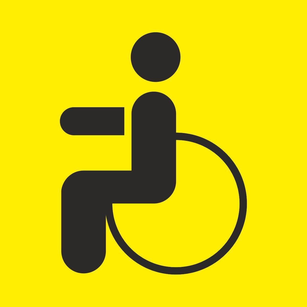 Наклейка автомобильная Фолиант Инвалид за рулем, цвет: желтый автознак инвалид купить
