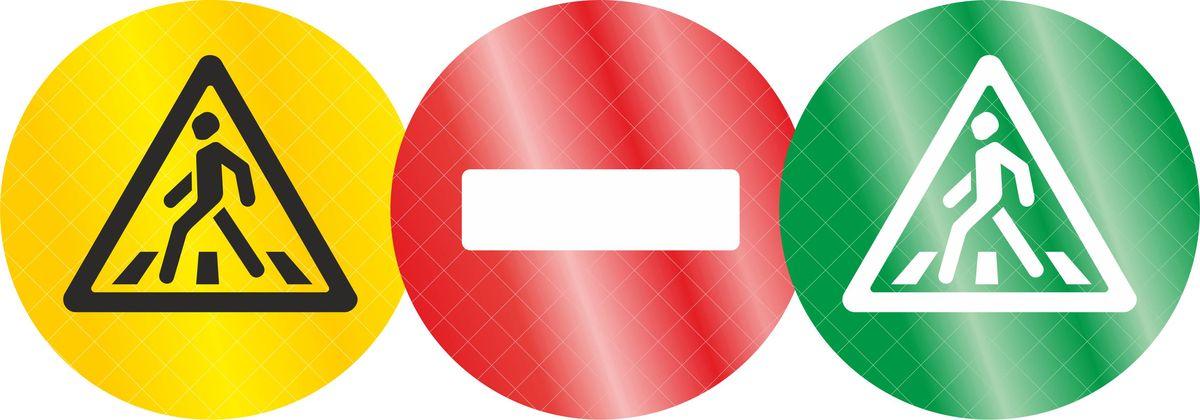 Комплект светоотражателей Фолиант Дорожные знаки, цвет: желтый, красный, зеленый, 3 штСВК-7Тематический комплект Фолиант Дорожные знаки состоит из 3 кругов диаметром 5,5 см. Светоотражатели изготовлены из светоотражающей пленки призматического типа. Пленка соответствует ГОСТ Р 52290-2004, обладает высокой светоотражающей способностью.Ношение светоотражателей снижает риск наезда на пешехода в темное время суток в 6-8 раз.С 1 июля 2015 года вступило в силу изменение в Правилах дорожного движения, в соответствии с которым при переходе дороги и движении по обочинам или краю проезжей части в темное время суток или в условиях недостаточной видимости пешеходам рекомендуется, а вне населенных пунктов пешеходы обязаны обеспечить свою видимость для водителей транспортных средств светоотражающими элементами.