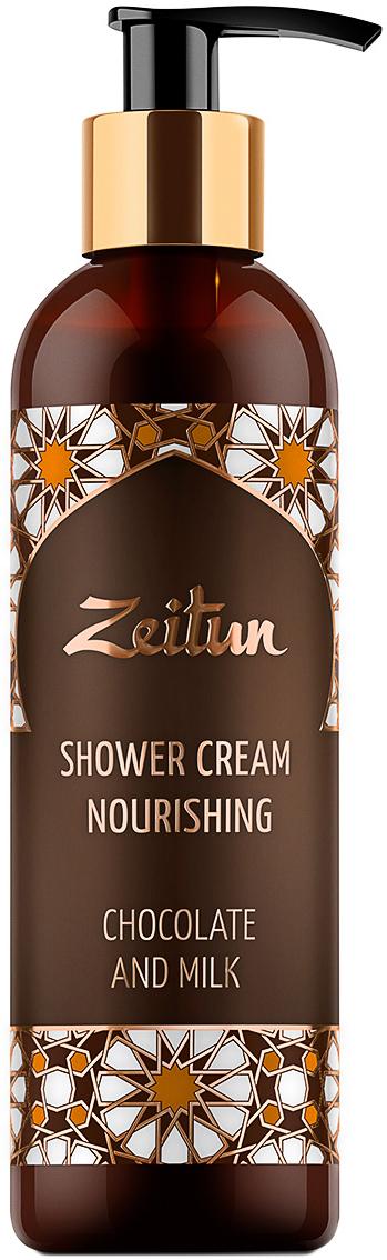 Зейтун Питательный крем-гель для душа Зейтун  Шоколад и Молоко , 250 мл - Косметика по уходу за кожей