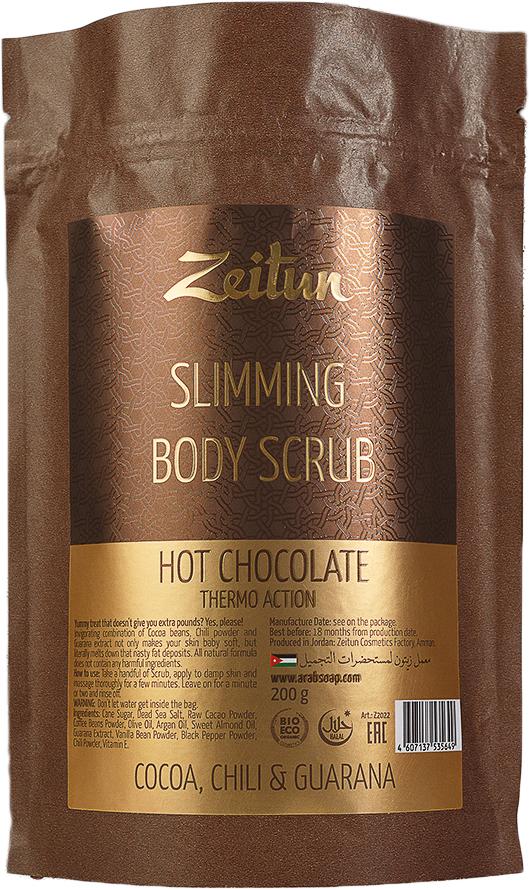 Зейтун Моделирующий скраб для тела Горячий шоколад с термо-эффектом, 200 гZ2022Станьте скульптором своей собственной фигуры и насладитесь самым полезным, полностью натуральным, разогревающим тело и душу шоколадным великолепием!Сухой моделирующий скраб Горячий шоколад с настоящим молотым какао, черным перцем и перцем чили, ванилью и смягчающими маслами активизирует метаболизм и сжигание жиров, сгладит признаки целлюлита, подарит вашему телу роскошные точеные формы и вернут ему безупречную фотогеничность.Молотые бобы кофе и соль Мертвого моря в составе скраба создают стимулирующий кровообращение массажный эффект, который в сочетании с активными компонентами позволяет легко и без усилий избавиться от отечности и лишних сантиметров.