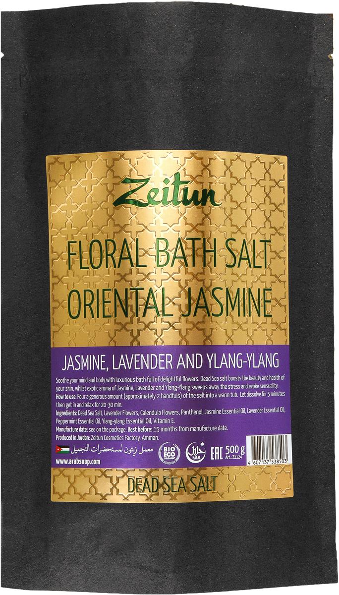 Зейтун Цветочная соль для ванн Экзотический жасмин. Жасмин, иланг-иланг и лаванда, 500 гZ2124В древности благоухающие цветочные ванны были особой роскошью: их принимали цари, шейхи, их жены и чада. Соль для ванн Зейтун Экзотический жасмин сделает вашу ванную процедуру поистине королевской и богатой, окутав вас упоительным изысканно-сладостным ароматом цветов и роскошью нежных лепестков. Дополняют это великолепие свойства соли Мертвого моря – поистине бесценной и бесконечно полезной для вашей кожи.Да, на древнем Востоке особы высокого положения обожали цветы. И чем тоньше и экзотичнее был их аромат, тем большей милостью они пользовались в роскошных процедурах. Один из таких царских букетов воспроизведен в составе экзотической смеси для ванн:Минералы Мертвого моря – самая настоящая кладезь для здоровья, у которой нет ни единого аналога в мире. Богатая микроэлементами соль поистине волшебно воздействует на общее состояние организма, нормализует биологические процессы, снимает усталость мышц и суставов. Эфирные масла жасмина, иланг-иланга, лаванды и мяты образуют утонченный, сладковатый, погружающий в беспечную негу ароматический аккорд, а их живые лепестки атмосферно покачиваются вокруг вас на поверхности воды.Эфирные масла жасмина и лаванды превосходно воздействуют на кожу, омолаживая, увлажняя и мягко успокаивая раздражения. Соль для ванн Зейтун – это 100% натуральный продукт, не содержащий отдушек и консервантов.