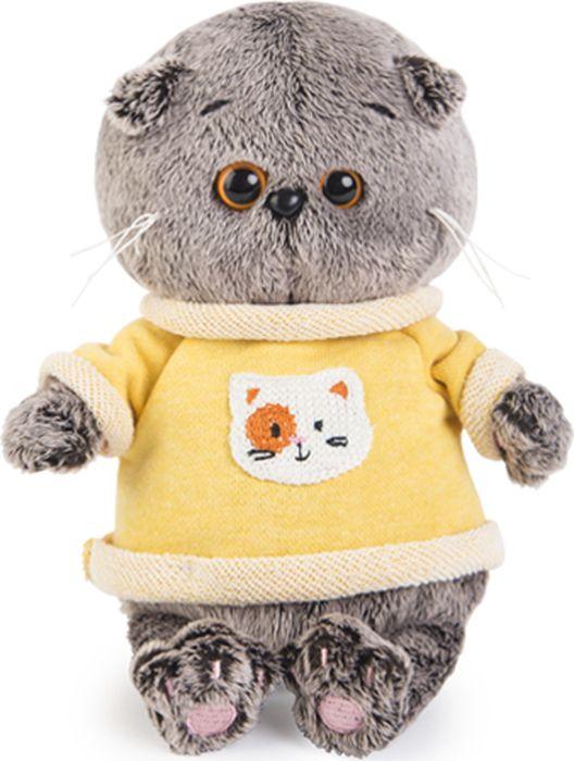 Budibasa Мягкая игрушка Кот Басик Baby в толстовке 20 см - Мягкие игрушки