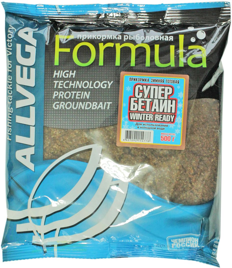 Прикормка Allvega Formula Winter Ready, 500 г