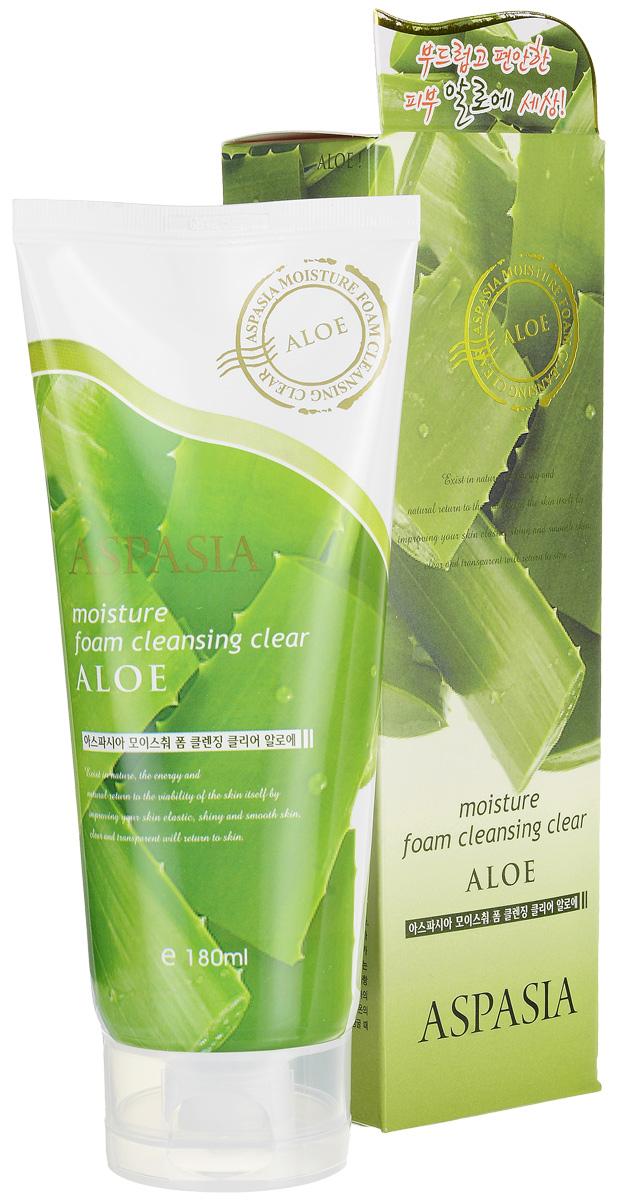 Aspasia Пенка для умывания алоэ, 180 мл282861Эффективно очищает не только поверхность кожи, растворяя любой макияж, но и поры, освобождая их от загрязнений и жира. Главный компонент пенки – экстракт алоэ оказывает успокаивающее действие. Снимает раздражение, способствует сужению пор, также обладает антиоксидантам действием, связывая свободные радикалы восстанавливает упругость кожи, предотвращает увядание и шелушение.