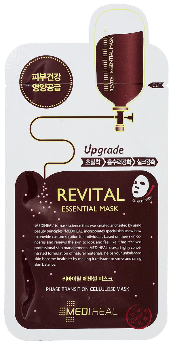 Mediheal Маска для лица лифтинг-эффект с плацентой, 25 мл553032Плацента – уникальный компонент, обладающий мощным обновляющим, питающим и увлажняющим действием. Разработанная лаборатории Mediheal подтягивающая маска Placenta Revital Essential Mask создана на тканевой основе, пропитанной целебной эссенцией. Она предназначена для комплексного, подтягивающего воздействия на кожу лица. Вытяжка из плаценты стимулирует регенерацию клеток, наполняет ткани влагой и питательными веществами, изнутри очищает от токсинов и укрепляет иммунную защиту. Эффект создается благодаря обилию ферментов, витаминов и всего самого необходимого для покровов. Экстракт пшеничных проростков помогает укрепить кожу, сделать действие маски более стойким и быстрым.