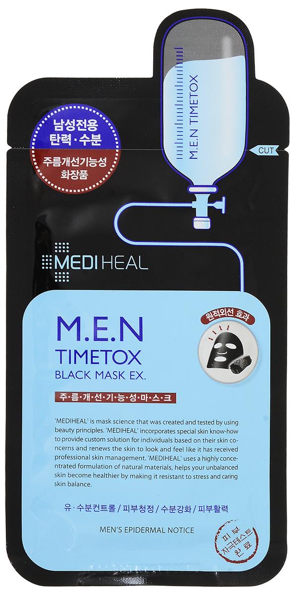 Mediheal Глубоко очищающая маска с древесным углем, 25 мл122500Маска изготовлена с использованием угля древесного каштана, что повышает отдачу питательных веществ коже. Успокаивает, наполняет энергией раздраженную частым бритьем мужскую кожу. Укрепляет местный иммунитет, улучшает тон кожи, способствует регенерации и обновлению кожи.