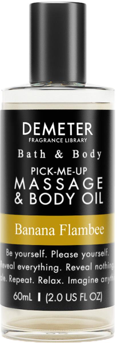 Demeter Масло для тела и массажа Банановое фламбе (Banana flambee), 60 мл парфюм demeter