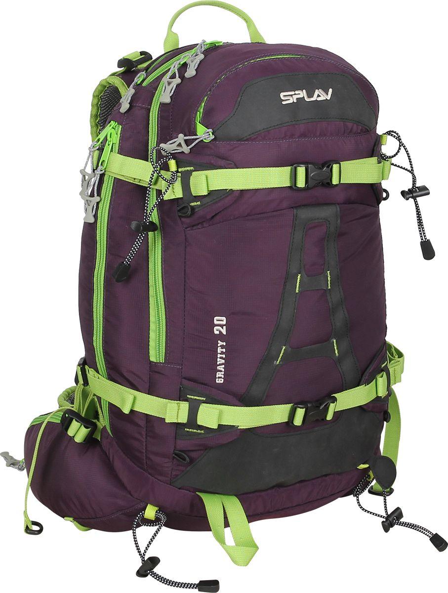 Рюкзак туристический женский Сплав  Gravity 20 , цвет: черный, 20 л - Туристические рюкзаки