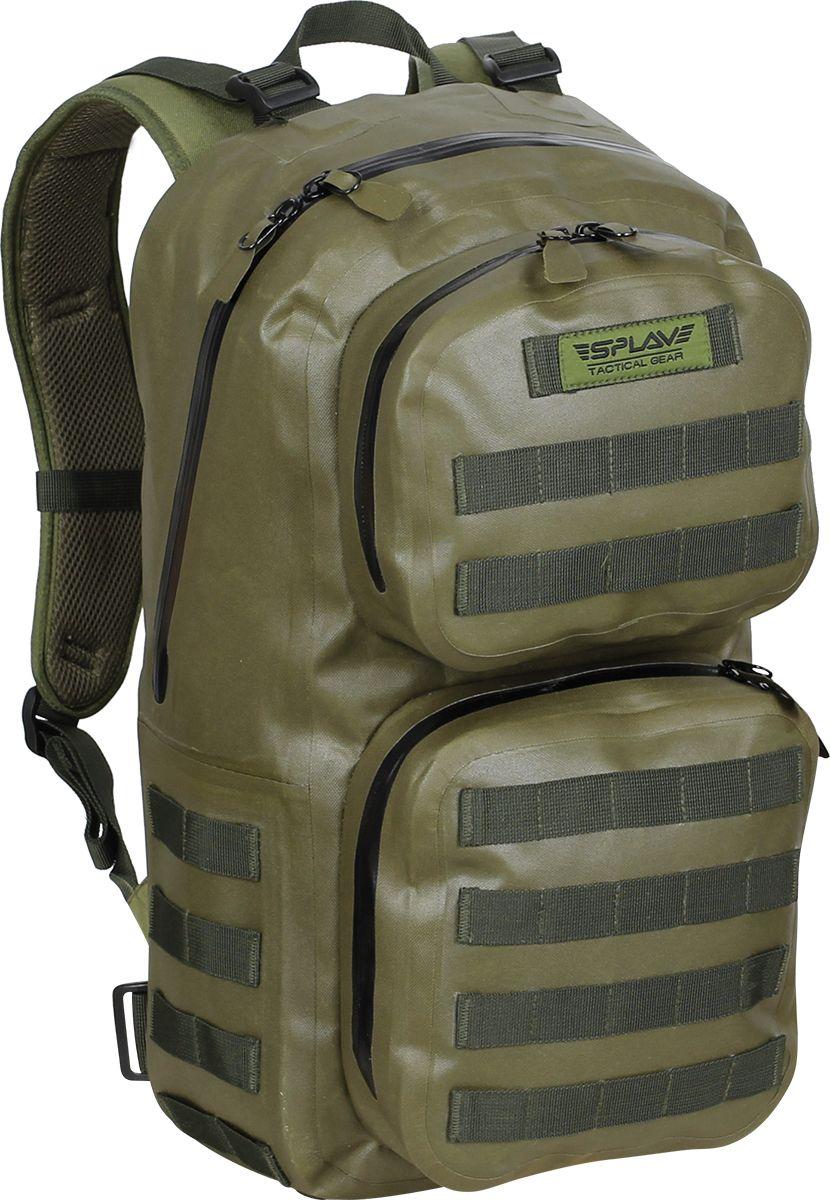Рюкзак туристический Сплав  Naval 35 , цвет: оливковый, 35 л - Туристические рюкзаки