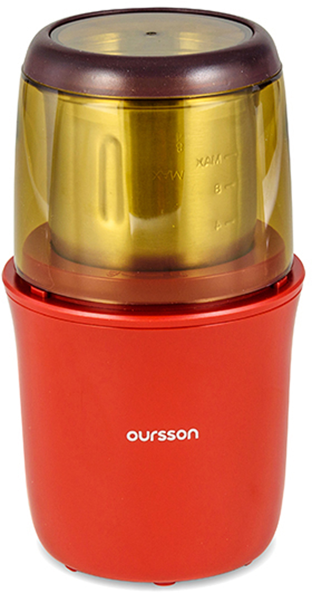 Oursson OG2075/RD, Red кофемолка-мультимолка
