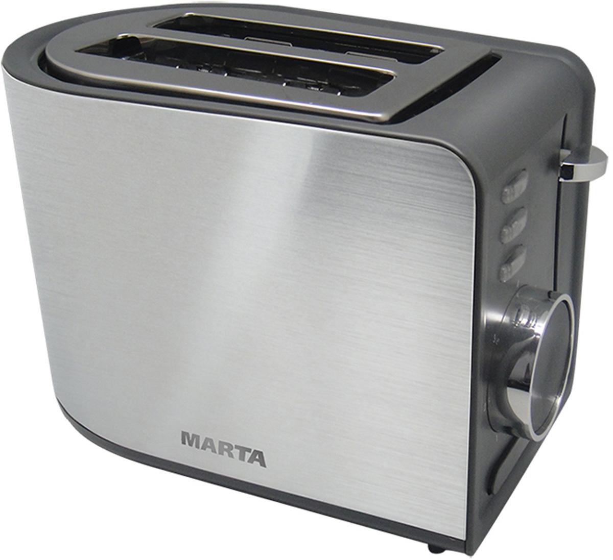 Marta MT-1707, Gray Pearl тостер - Тостеры