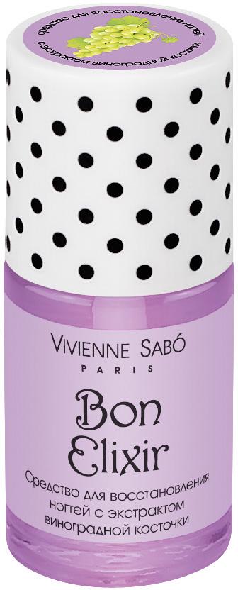 Vivienne Sabo Средство для восстановления  ногтей с экстрактом виноградной косточки Bon Elixir, 15 мл vivienne sabo vivienne sabo пудра в шариках 21