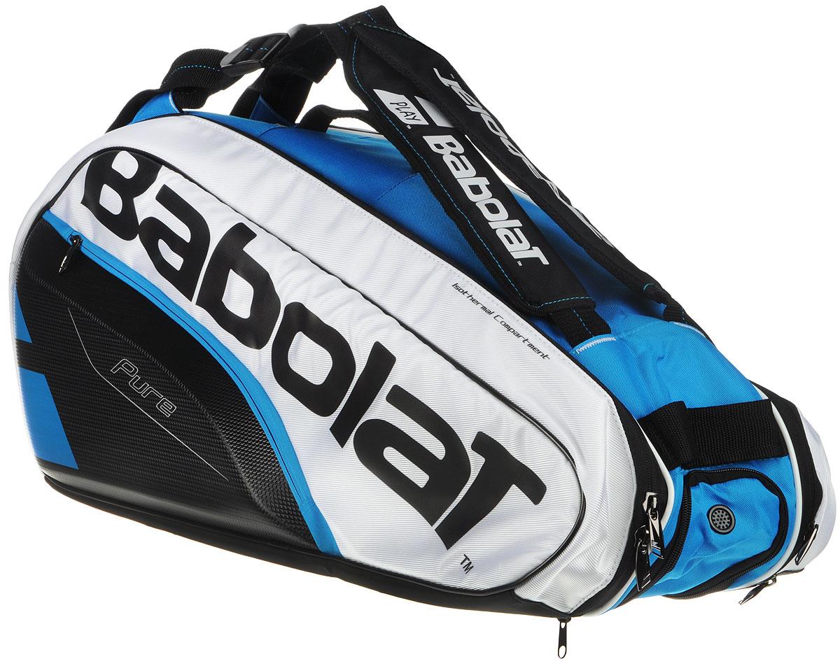 Чехол Babolat  RHX6 Pure , на 6 теннисных ракеток, цвет: белый, синий, черный - Теннис